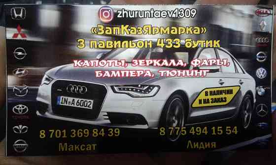 ФОНАРЬ ЗАДНИЙ ПРАВЫЙ СЕДАН CARINA E 92-97 Актобе