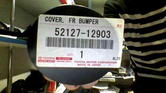 Заглушка в бампер TOYOTA COROLLA 06-09 LH под крюк Актобе