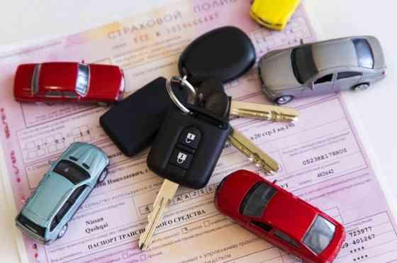 Автострахование, страхование Актобе