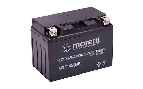 Аккумулятор для скутера 12v 7ah доставка из г.Актобе