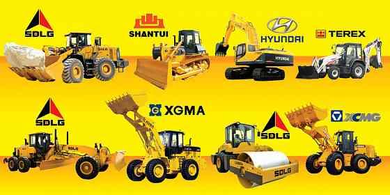 ЗАПЧАСТИ НА СПЕЦТЕХНИКУ XCMG, XGMA, SHANTUI, HYUNDAI, SDLG, TEREX и др доставка из г.Актобе