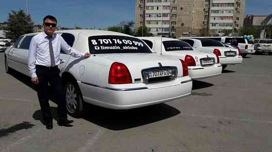 Лимузин кортеж картеж Выписка из роддома Актобе