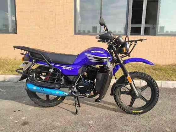 Мотоциклы Костанай