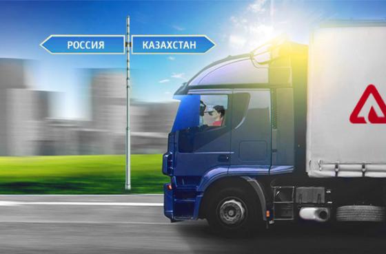 Грузоперевозки Россия-Казахстан Уральск